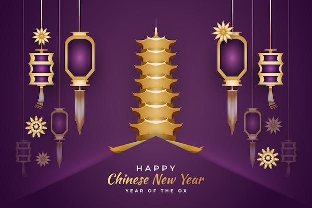 Chinese nieuwjaarsgroet met gouden pagode en lantaarns in papier gesneden concept op paarse achtergrond
