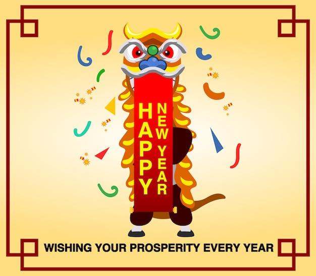 Chinese nieuwjaarsgroetenkaart
