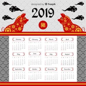 Chinese nieuwjaarskalender