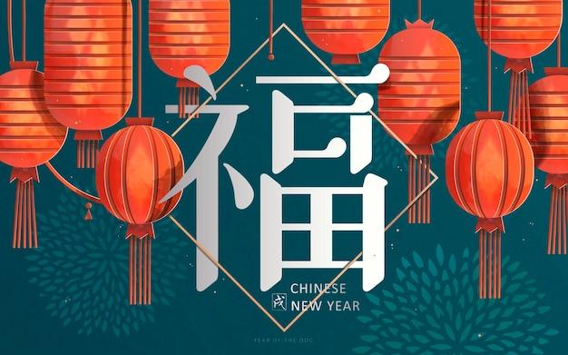 Chinese nieuwjaarskunst, elegante rode lantaarns die in de lucht hangen met chrysantenachtergrond en zegenwoord in het chinees