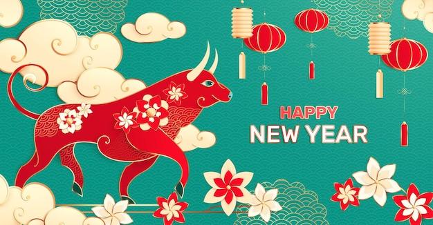Chinese nieuwjaarssamenstelling met bewerkbare tekst en aziatisch stijlbeeld van stier met illustratie van bloemenlantaarns
