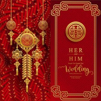 Chinese oosterse bruiloft uitnodiging kaartsjablonen met prachtige patroon op papier kleur achtergrond.