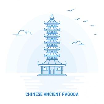 Chinese oude pagode blauw oriëntatiepunt