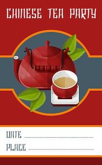 Chinese theekransje uitnodigingskaartsjabloon met rode waterkoker en pialat op schotel