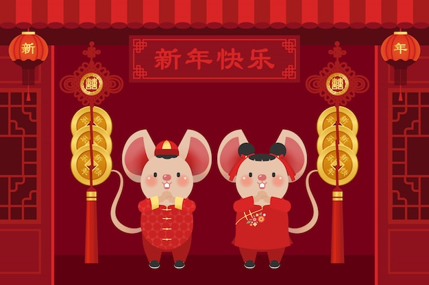 Chinese twee schattige ratten doen vuist in palmgroet