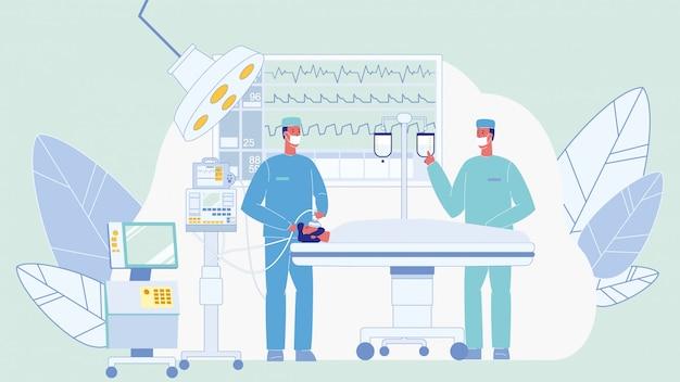Chirurgen in de operatiekamer kleuren afbeelding