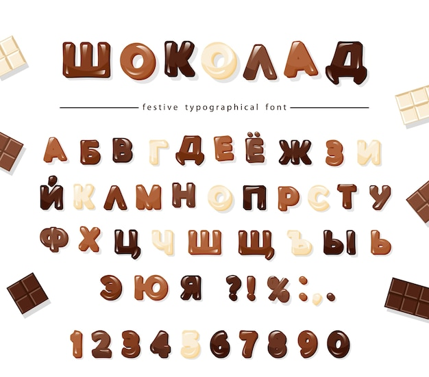 Chocolade cyrillisch lettertype ontwerp.
