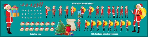 Christmas santa girl character design model sheet met loopcyclus, lipsynchronisatie, kerstboom en cadeau