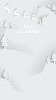 Christmas wenskaart achtergrond papier kunst
