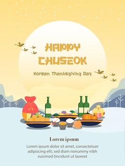 Chuseok illustratie. dadelpruimboom op volle maanmening