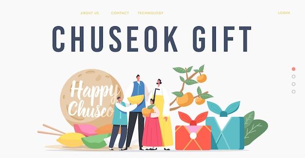Chuseok tteok bestemmingspagina sjabloon. gelukkige aziatische familie met kinderpersonages in traditionele kostuums hanbok staan op songpyeon rice cakes en persimmon tree. cartoon mensen vectorillustratie