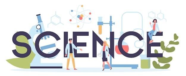 Cience. idee van onderwijs en innovatie. studeer biologie, scheikunde, geneeskunde en andere vakken aan de universiteit. illustratie
