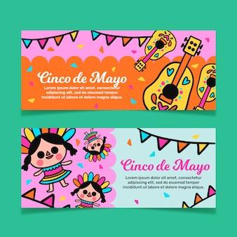 Cinco de mayo banners concept