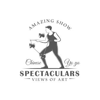 Circus label geïsoleerd op een witte achtergrond