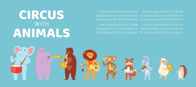 Circus met dieren, muziek, poster, achtergrondinformatie, muziekevenement voor kinderen, illustratie. uitnodigingsfestival, olifant speelt trommel, groepsmuzikanten, heldere show.