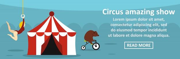 Circus verbazingwekkende show banner horizontaal concept