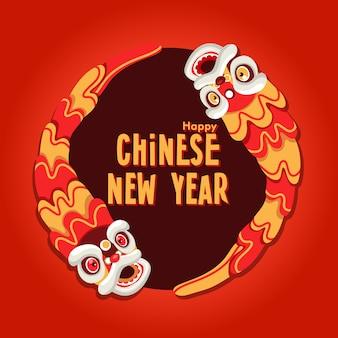 Cirkelende chinese traditionele lion dance kostuum