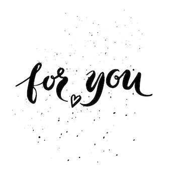 Citaat. voor jou. hand getekende typografie poster. voor wenskaarten, valentijnsdag, bruiloft, posters, prenten of huisdecoraties. vectorillustratie