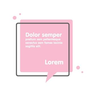 Citeer tekstballon. komma's, notities, berichten en opmerkingen vectorillustratie