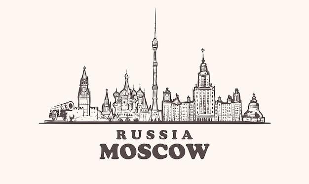 Cityscape van moskou, rusland