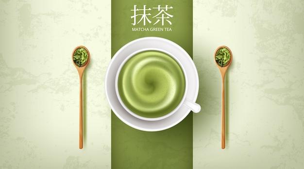 Close-up van een kopje matcha groene thee late art warme drank. illustratie
