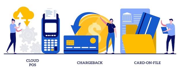 Cloud pos, chargeback, card-on-file-concept met kleine mensen. retail software abstracte illustratie set. verkoop- en transactiegegevensopslag, bankrekening, inloggegevens van consumenten, beloningsmetafoor.