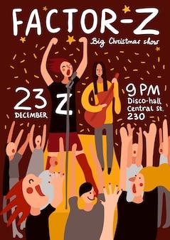 Clubfeestaffiche met grote kerstshow