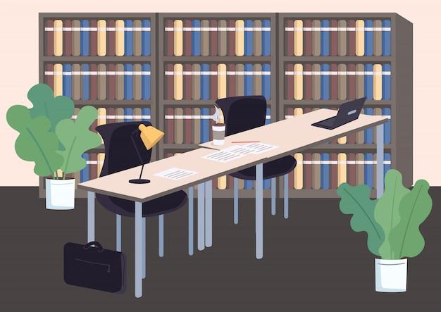 College bibliotheek