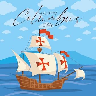 Columbus dag poster