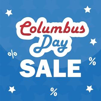 Columbus day-verkooppromotie, reclame, poster, sjabloon voor spandoek. columbus dag behang. voucherkorting