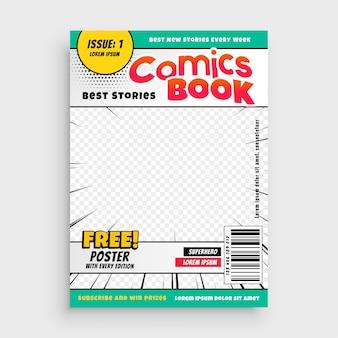 Comic book stijlvolle sjabloon voor uw tijdschrift