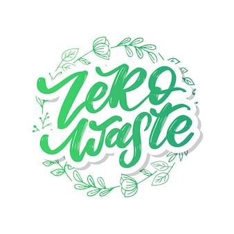Concept nul afval handgeschreven tekst titel teken vectorillustratie