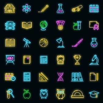 Concept terug naar school pictogram gloed neon stijl, onderwijsinstelling proces, overzicht platte vectorillustratie, geïsoleerd op zwart. levert community college symbool, wetenschappelijk materiaal.
