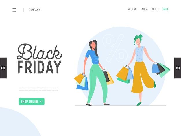 Concept van bestemmingspagina op shopping-thema, black friday online sale. voor het ontwerpen van mobiele websites en webpagina's. platte man karakter bedrijf winkelen