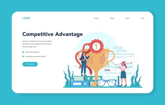Concurrentievoordeel websjabloon of bestemmingspagina. reclame- en marketingconcept. bedrijfsstrategie en communicatie met een klant.