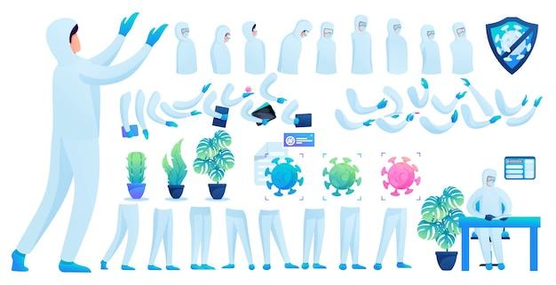 Constructor voor het maken van een dokter in beschermend pak n 2. creëer je eigen dokter om de epidemie te bestrijden. platte 2d vectorillustratie.