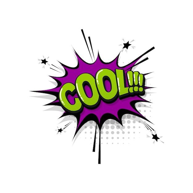 Cool komische tekst geluidseffecten pop-art stijl vector tekstballon woord cartoon