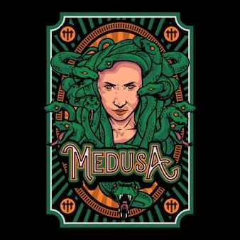 Cool medusa's hoofd illustratie