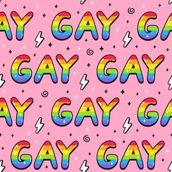 Cool stijlvol gay woord citaat tekst naadloos patroon. vector doodle cartoon karakter afbeelding ontwerp. gay citaat tekst, lgbt rigts slogan naadloze patroon print ontwerp voor poster, t-shirt concept
