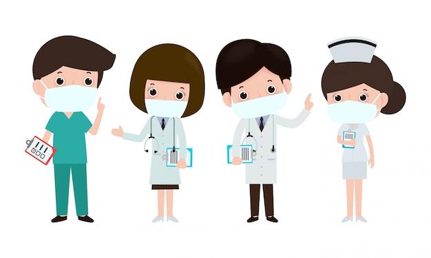 Coronavirus (2019-ncov) of covid-19, team van artsen met maskers. medisch personeel arts en verpleegster, groep dokters. gezond levensstijlconcept dat op witte achtergrond wordt geïsoleerd