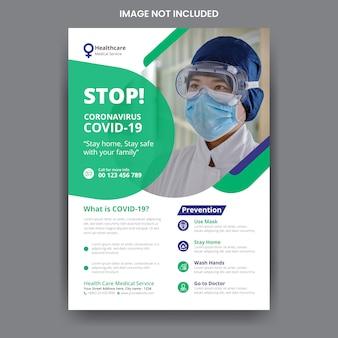 Coronavirus covid-19 flyer sjabloon voor medische gezondheid