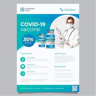 Coronavirus medische producten folder sjabloon met foto