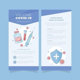Coronavirus vaccinatie informatieve brochure sjabloon