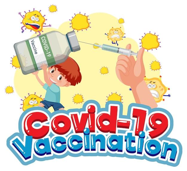 Coronavirusvaccinatie met een jongen die een covid-19-vaccinfles vasthoudt