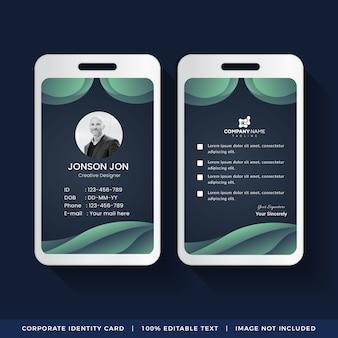 Corporate identiteitskaart ontwerp