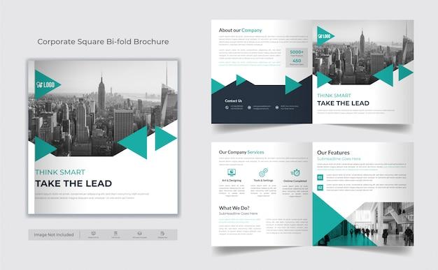 Corporate vierkante tweevoudige brochure sjabloon