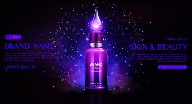Cosmetica fles sjabloon voor spandoek. cosmetische buis met gloeiende vallende druppel, reparatie nacht schoonheid huidverzorging product pakketontwerp