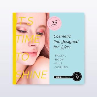Cosmetische kwadraat flyer-sjabloon