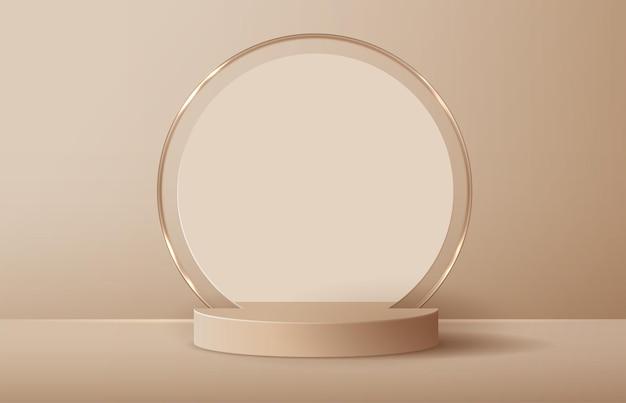 Cosmetische lichtbruine achtergrond en premium podiumdisplay voor product.