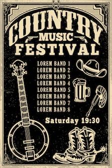 Country music festival poster sjabloon. cowboyhoed, cowboylaarzen, banjo. illustratie
